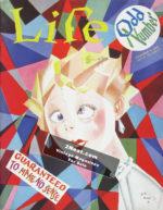 Life-Magazine-1926-11-04