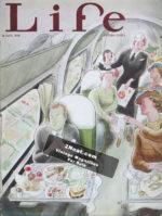Life-Magazine-1936-05