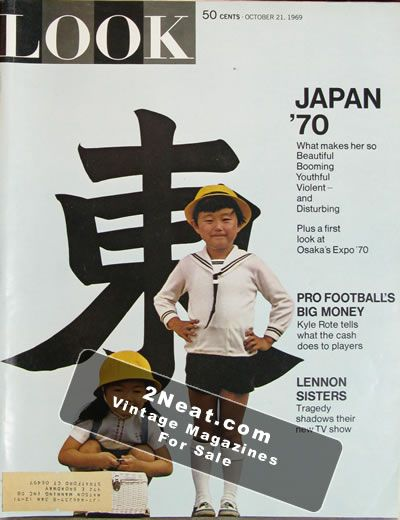 LOOK magazine October 21, 1969 - Japanese Culture VINTAGE EPHEMERA and ADS